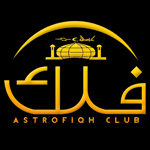 USIM Astrofiqh Club