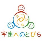 UNAWE Japan