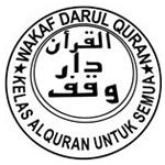 Waqaf Darul Quran